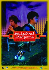 beyond the game,documentaire,torrent,progaming