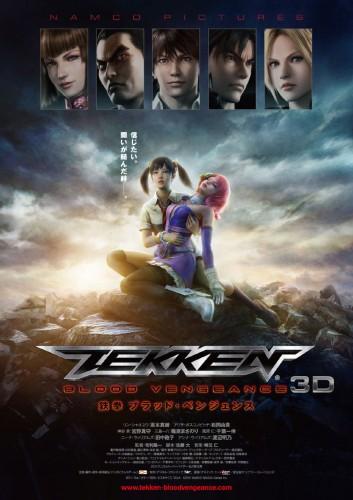 cinéma,tekken,tekken blood vengeance,critique
