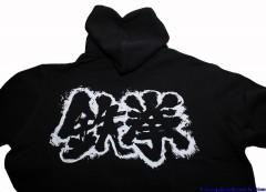tekken 6,collector, hoodie