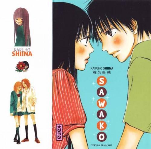 Sawako, Shiina Karuo, manga, shojo