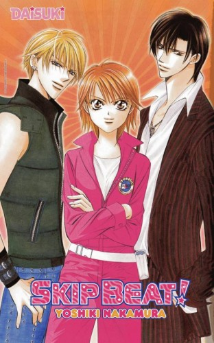 skip beat,manga,shojo,casterman,critique