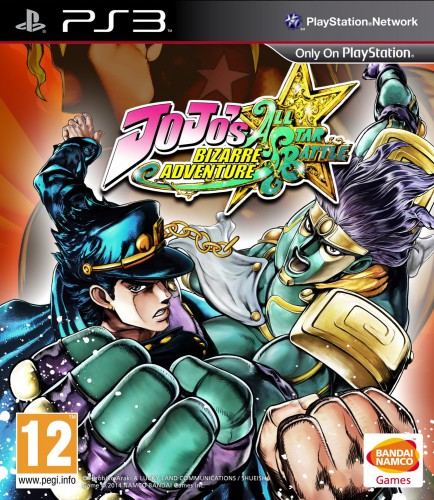 jojo's bizarre adventure, test, namco, baston