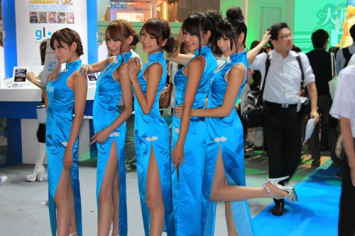 tokyo game show 2014,tgs 2014,conseils
