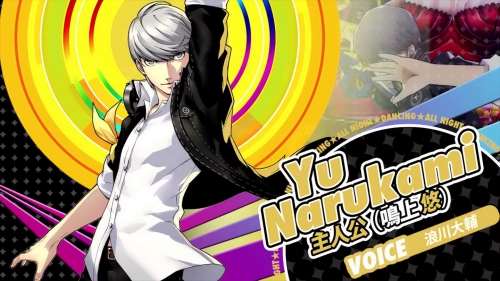 persona 4,dancing all night,test,avis,rythme
