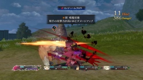 interview,yasuhiro fukaya,tales of berseria