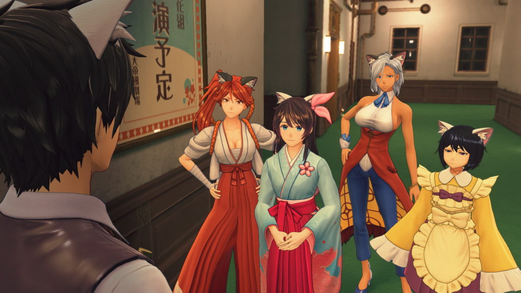 Sakura Wars - test