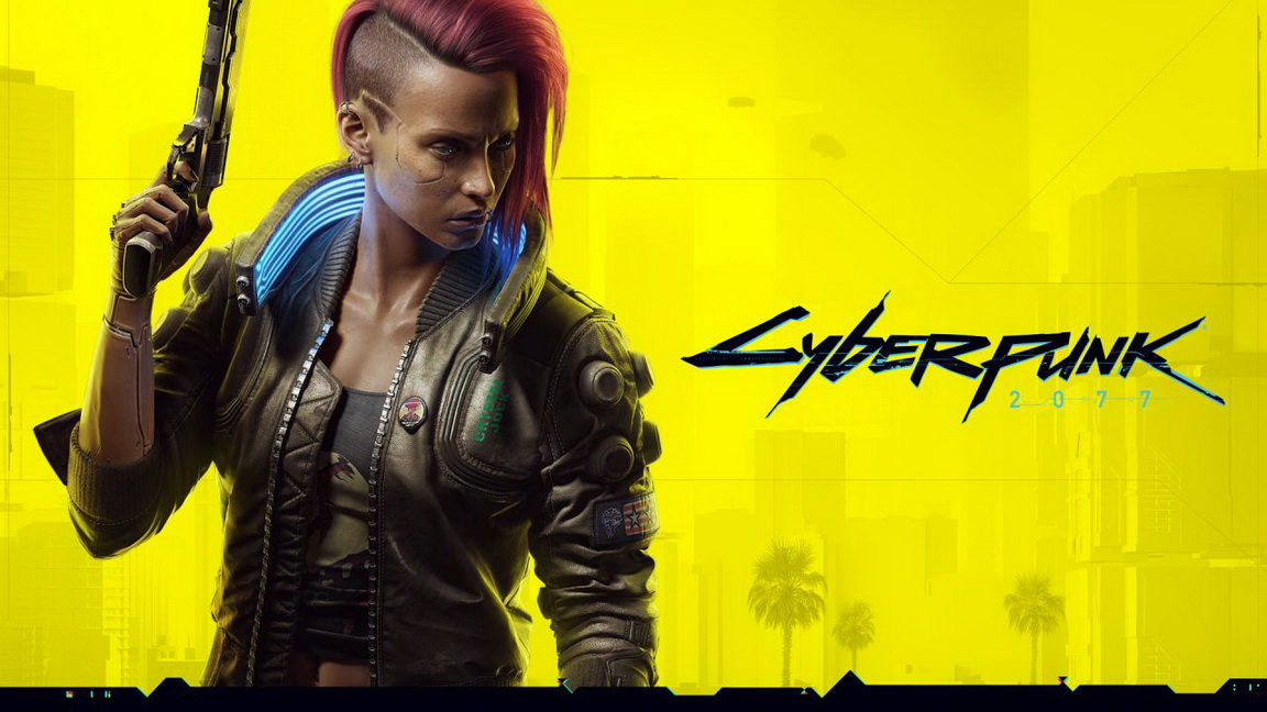 Cyberpunk 2077 - Test